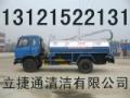 保定涞源专业管道清洗疏通公司价格优惠