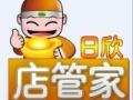 北京较具实力的天猫代理运营公司