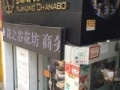 深圳实体花店深圳本地花店-送花找实体店更实惠