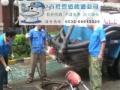 青岛百姓管道疏通维修服务公司