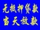 北京拓天伟业投资担保有限公司
