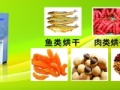 酒店热水免费提供广州瑞姆节能设备有限公司