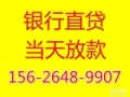 广州盈鑫咨询有限公司