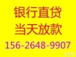 广州灿汇投资咨询有限公司