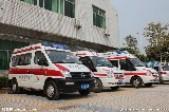 北京救护车出租有限公司
