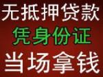 武汉和信泰投资咨询有限公司