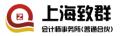 上海审计费用收取标准