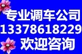东莞南惠货运代理有限公司