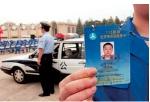 北京速捷开锁公司