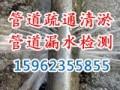 常熟海虞镇地下管道漏水检测查漏多少钱及管道查漏电话