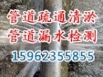 高博管道漏水检测维修