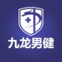 2018健康伴我行 天津九龙男医院男性专科医院