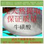 酵母多肽粉_酵母多肽粉价格_酵母多肽粉图片_列表网
