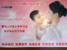 北京爱之翼妇幼月嫂家政服务公司