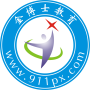 深圳市金博士教育培训中心