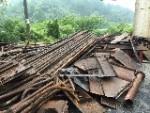 上海创景物资回收有限公司