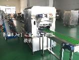 上海钢擎机械制造有限公司