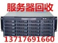 扬州服务器回收服务器配件回收
