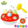 儿童玩具智能手机_批发采购_价格_图片_列表网