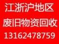 上海南汇龙门行车回收 上海奉贤二手行车回收