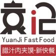 西安袁记餐饮管理有限公司