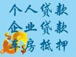 成都亚融投资管理有限责任公司