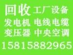 广州龙成再生资源回收公司
