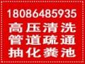 武汉江夏区民族大道附近管道清淤 高压车疏通,清洗大型管道