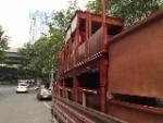 南京回收家具家电