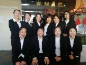 北京万婴宝家政服务有限公司