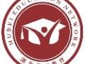 湖北学历教育服务中心