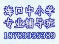 长沙叉车培训学校招生