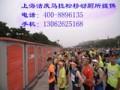 蚌埠市流动厕所出租租赁马拉松展会庆典临时活动卫生间租赁