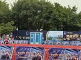 东莞市夏荷装饰工程有限公司