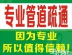 郑州兰轩管道工程有限公司