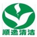 深圳地毯清洗公司