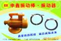 混凝土外加剂防水剂_批发采购_价格_图片_列表网