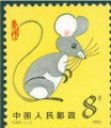 大连志辉钱币邮票回收公司
