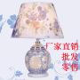 简约方形水晶灯_简约方形水晶灯价格_简约方形水晶灯图片_列表网