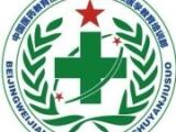 北京军地高级微整形培训医疗教育