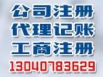 绍兴金恒利华财务咨询有限公司