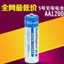 14500锂电池_批发采购_价格_图片_列表网