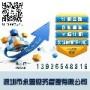 深圳注册公司 代办公司 代办个体营业执照 变更 注销