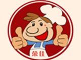 重庆荣佳餐饮培训