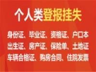 盛仕荣源文化传播有限公司