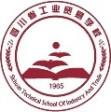 四川工业贸易学校