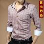 日系男装线衣_日系男装线衣价格_日系男装线衣图片_列表网