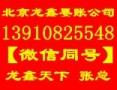 河北沧州债务纠纷公司收费标准,沧州债务纠纷公司费用,债务纠纷债务
