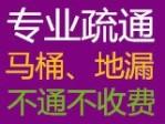 北京鑫胜管道公司