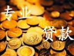 北京恒昌惠诚信息咨询有限公司深圳分公司